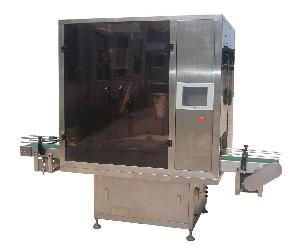 SD-G1小剂量粉粒物料灌装机
