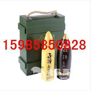 子弹炮弹高粱酒 绿色木箱礼盒53度2瓶装