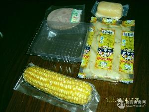 玉米真空包裝機 貝爾滾動式真空包裝機
