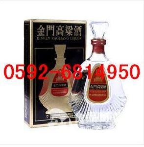 金门高粱酒黑盒823纪念酒