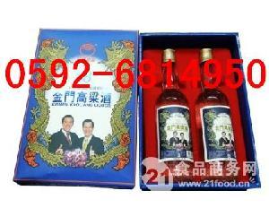 58度2瓶装蓝礼盒台湾总统纪念酒