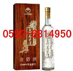 56度750毫升金箔酒礼盒