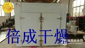 香葱香菜香椿黄花菜干燥机