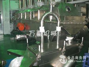 鸡精生产线ZLG系列振动流化床干燥机