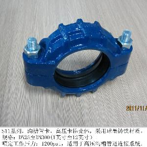 S11铸铁高压拷贝林卡箍 DN20-DN300
