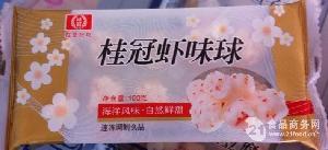 桂冠虾味球100克