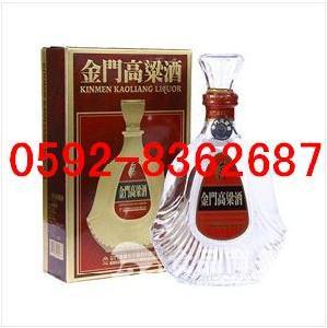台湾金门高粱酒823纪念酒扁瓶58度600ml