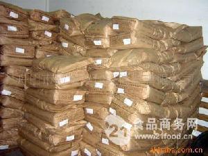 食品级海藻酸丙二醇酯生产厂家价格
