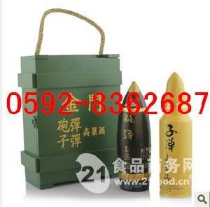金门子炮弹高粱酒绿色木箱礼盒酒