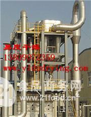 专业活性面筋气流干燥机