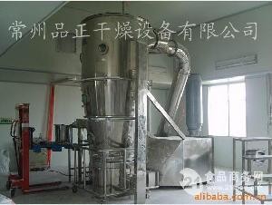 木糖醇 三氯蔗糖 淀粉制粒干燥机  FL120沸腾制粒干燥机