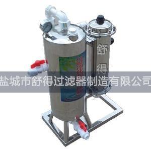井水过滤净化设备