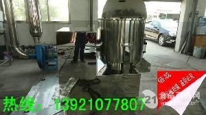 金龙鱼饲料原料混合用ZGH系列立式高速混合机