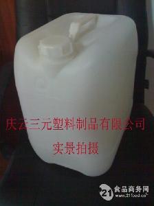 20L减水剂塑料桶
