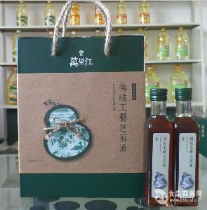 万里江传统工艺芝麻油
