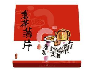 香港奇华茗茶饼干礼盒装 香港制造 松脆可口