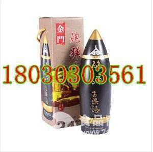 黑色瓷瓶金门炮弹53度高粱酒600Ml
