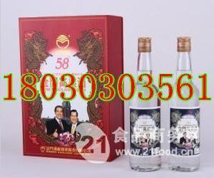 58度台湾金门高粱酒0.6公升马萧红色礼盒