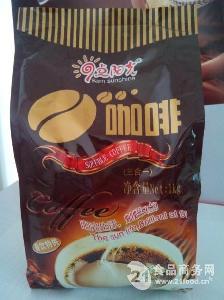 梦幻摩卡咖啡