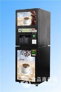 投币式奶茶咖啡机