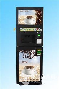 自助投币式饮料咖啡机