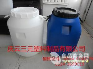 50升提拔白色食品包装桶