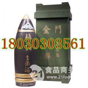 53度金门高粱酒2公升炮弹木箱礼盒