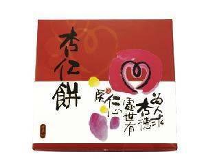 奇华杏仁饼干礼盒装 正品香港制造