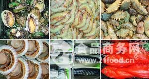 三文鱼冷冻水产品进口