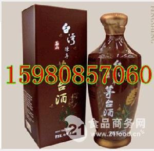 酱香型台湾玉山陈年茅台酒咖啡瓷瓶