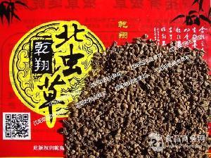 虫草花培养基-小麦烘干饲料 营养丰富