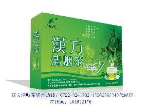 女人总掉头发怎么办 常喝老根乌密汤亮发乌发养发保健茶