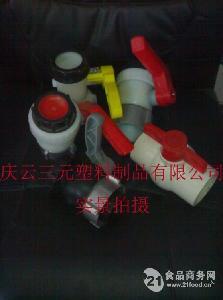 1000L塑料桶排水阀
