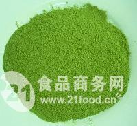 *纯天然绿色芹菜粉