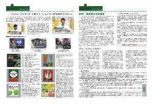 台湾原装进口酵素 原厂供应OEM贴牌代工