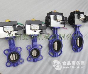 GTD671X-10水蝶阀