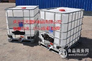 1立方化工运输桶 IBC集装吨桶