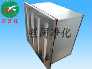 组合式V型高效空气过滤网