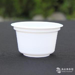 230ml一次性塑料冰激凌杯带盖