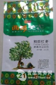 复合包装袋食品包装材料