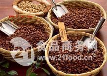 预包装食品进口代理流程进口咖啡清关报检