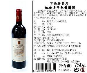 原瓶进口 法国罗伯特霞东系列干红葡萄酒