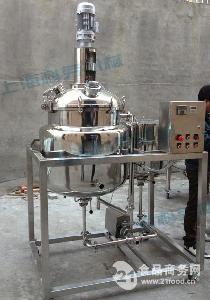 酸奶专用巴氏杀菌机 巴氏搅拌机