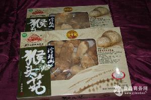 东北猴头菇