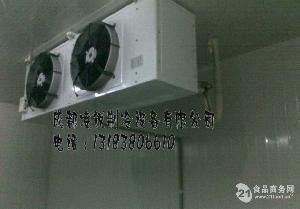 食品铝排冷藏冷库