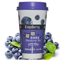 蓝莓果肉蜜茶