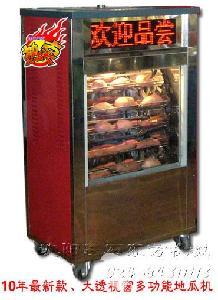 烤地瓜机烤红薯机多功能烧烤机