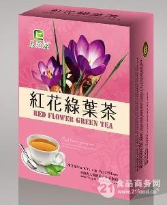 紅花綠葉茶