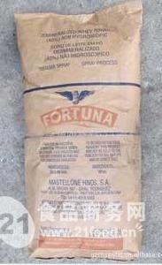 阿根廷乳清粉 D40