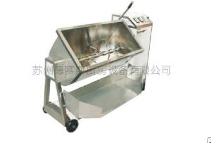 台湾单轴搅拌机